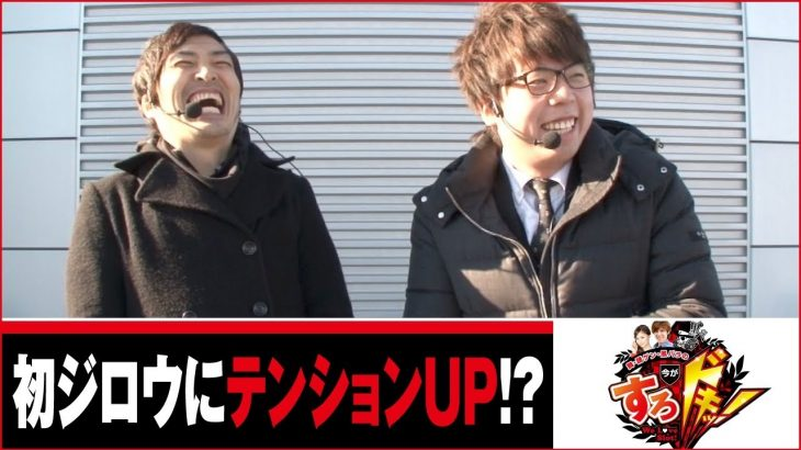 今がすろドキッ! 第125話 (1/2) 【パチスロ モンキーターンII】
