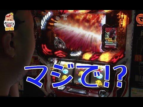 ピスタチオ田中の殻破り番外編 【ゴッドイーター2】