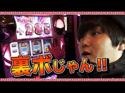 【DMM meets YouTuber】SUSURUのパチスロ下剋上!! #5【まどマギ】