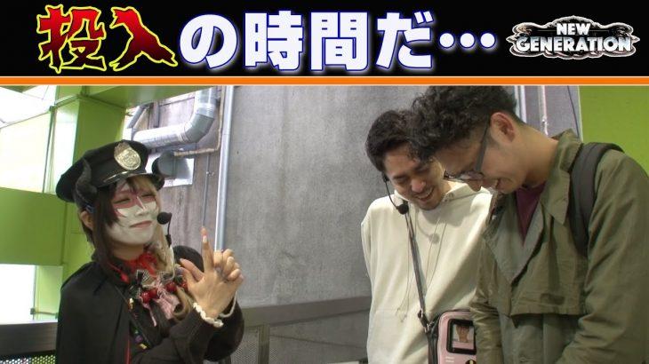 NEW GENERATION 第39話 (3/4)【パチスロ化物語】