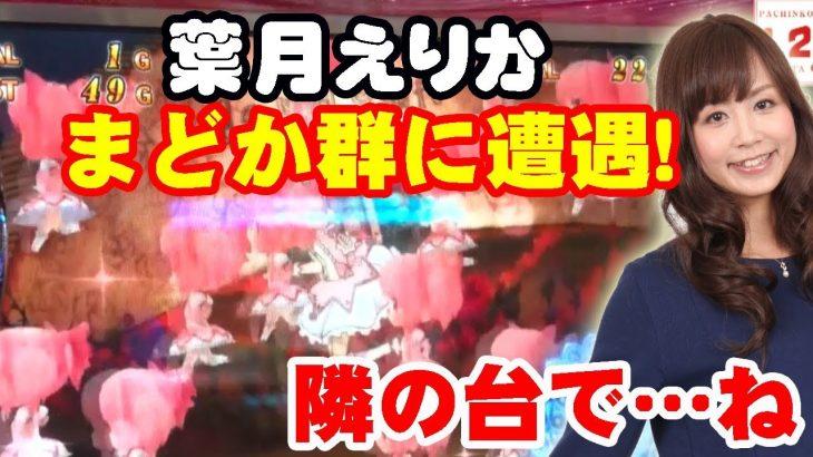 ふんわりVS(バーサス)with芋けんぴおひとついかが?