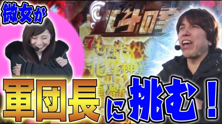 アムワンリーグ #10【沖ドキ! / ぱちんこCR北斗の拳7 転生】[DMMぱちタウン][パチスロ][パチンコ]