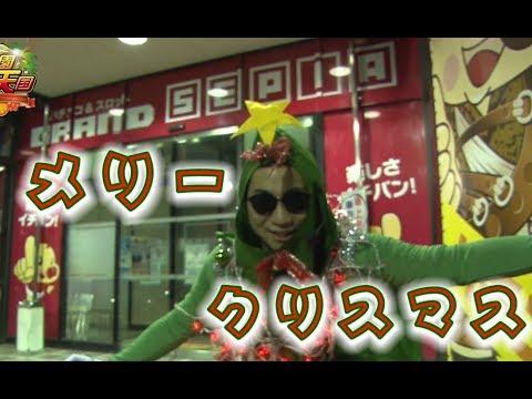 楽園天国 #116【ドラゴンハナハナ】[でちゃう!][パチスロ]