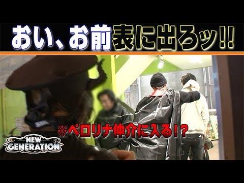 NEW GENERATION 第48話 (3/4)【交響詩篇エウレカセブン】[ジャンバリ.TV][パチスロ][スロット]
