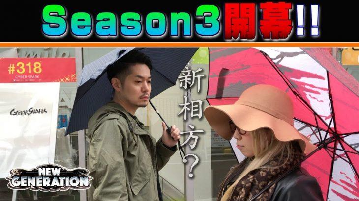 NEW GENERATION 第50話 (1/4) 【パチスロ ハードボイルド】[ジャンバリ.TV][パチスロ][スロット]